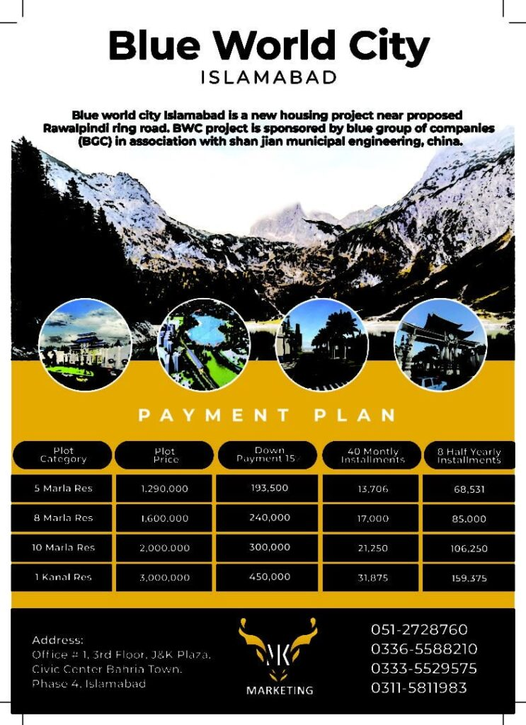 blue world city islamabad payment plan